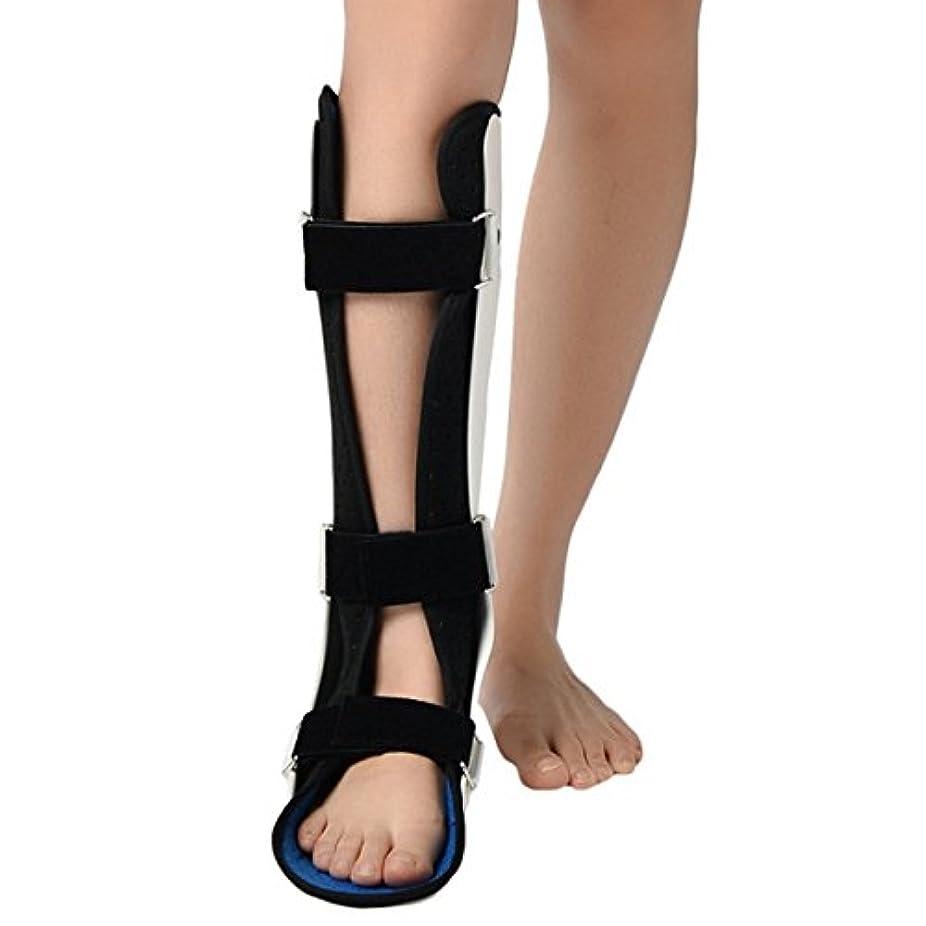 樫の木目指す騒々しいアンクル骨折リハビリテーション看護ケア固定足アンクルブーツアンクルブレースサポート足の捻挫足首サポートブレース