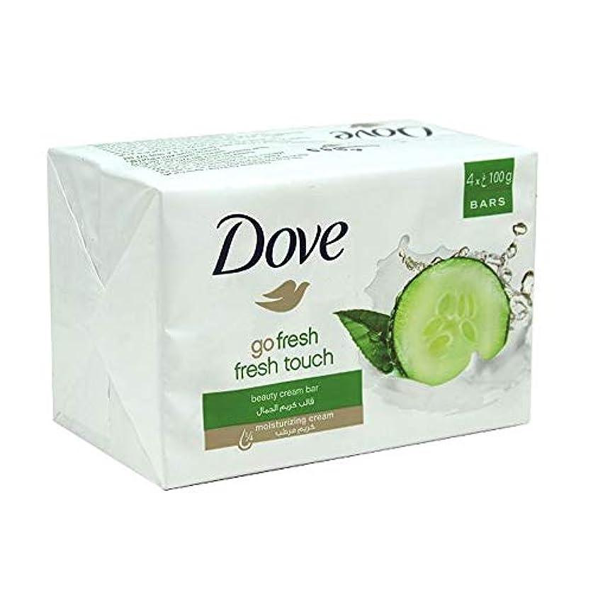 ファイター押し下げる無礼にGo Fresh Fresh Touch with Cucumber & Green Tea Scent