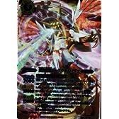 バトルスピリッツ/第9弾/Xレア/BS09-X35/超神星龍ジークヴルム・ノヴァ【ウエハース版】