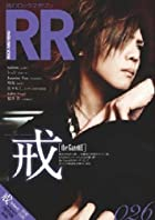 ROCK AND READ 026(在庫あり。)
