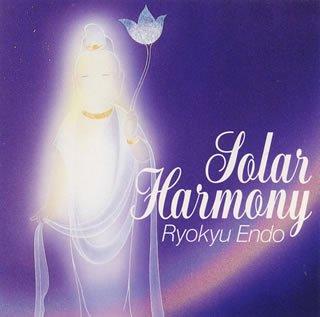 Solar harmony