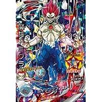 ドラゴンボールヒーローズ/HGD10-SEC魔神ドミグラ UR