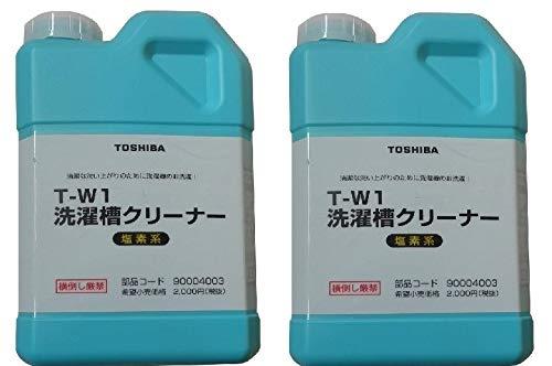 『【2個セット】T-W1 90004003塩素系 東芝 洗濯槽クリーナー』のトップ画像