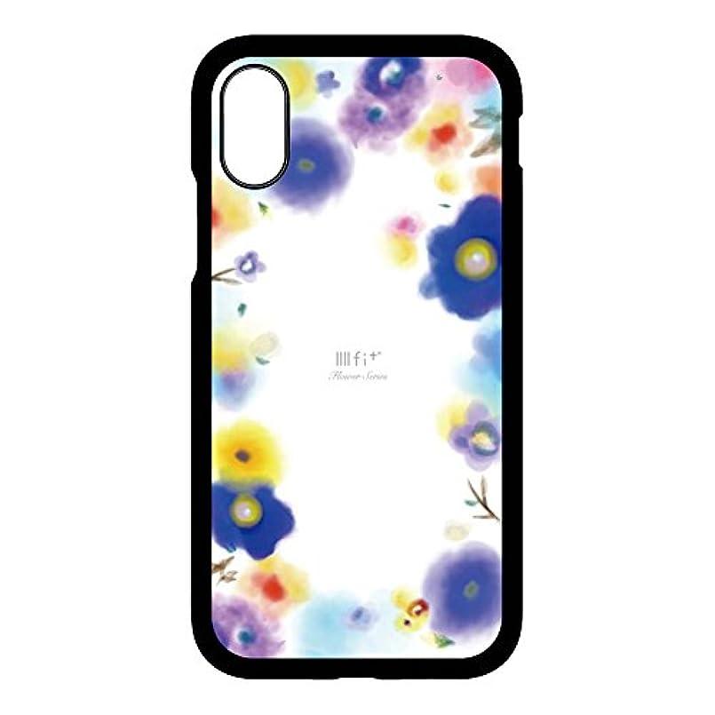 通行人行く有能なグルマンディーズ iPhone X(5.8インチ) ケース IIIIfi+(R)Premium(イーフィットプレミアム) ブルー ift-09b