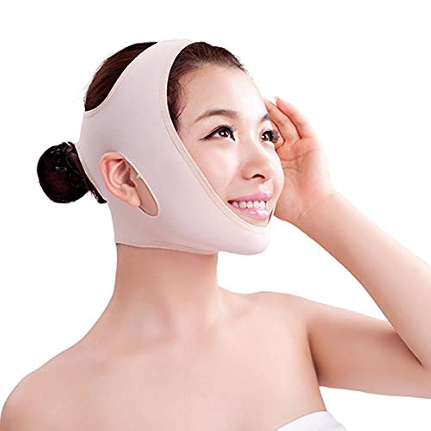 豚マウントバンク上回るフェイスリフティングベルト、フェイスリフティング包帯顔の形をしたV字型包帯通気性を防ぎ、頬のたるみを防ぎます二重あごのアンチエイジング (Color : Beige, Size : S)