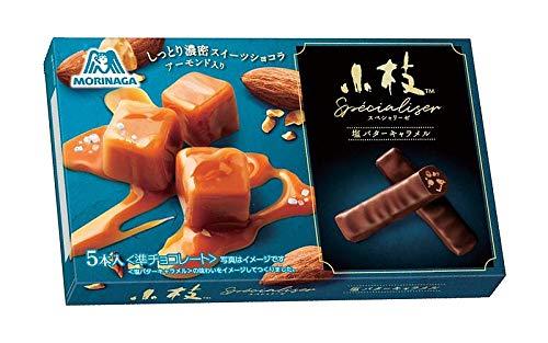 森永製菓 小枝スペシャリーゼ<塩バターキャラメル> 5本×10個