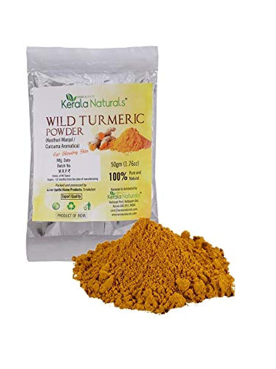 アナリスト騒乱塩Kerala Naturals Wild Turmeric - Kasthuri Manjal: For Glowing Skin - 100 gm - ケララナチュラルズワイルドウコン-カストゥリマンジャール:輝く肌用...