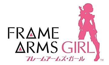 「フレームアームズ・ガール」1 Blu-ray限定プラモデルキット[アニメ版 轟雷・素体]付