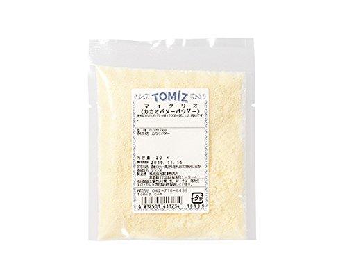マイクリオ (カカオバターパウダー) / 20g TOMIZ/cuoca(富澤商店)