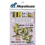 ハヤブサ わかさぎ 秋田キツネ 5本鈎 CZ002 1号
