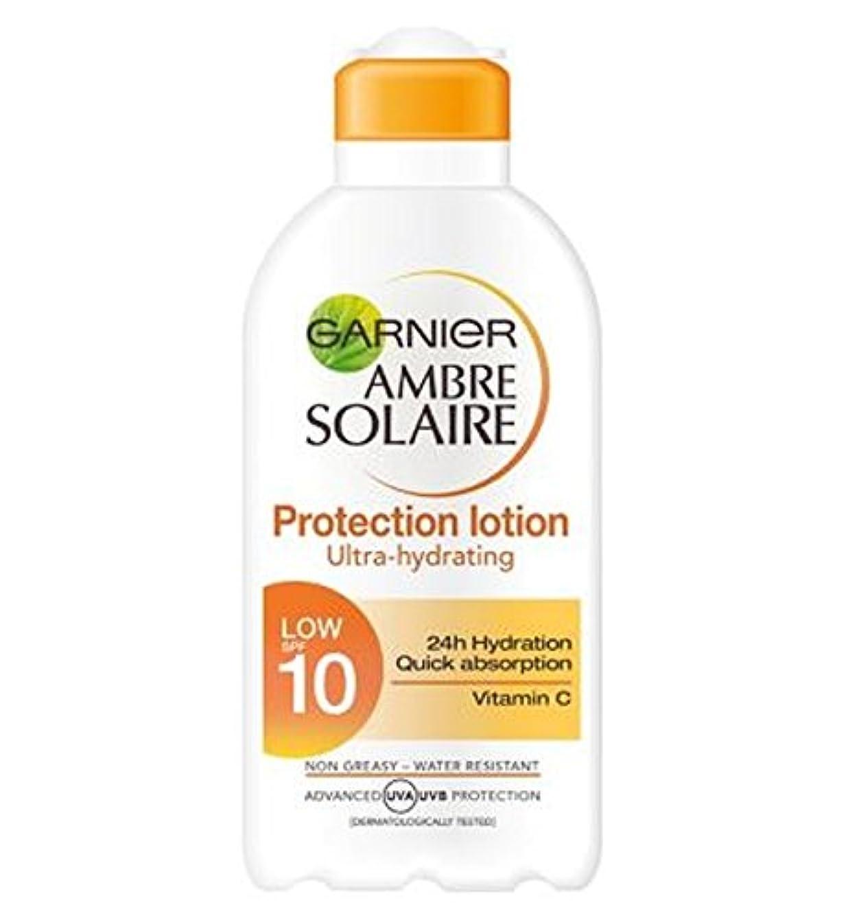 銅玉裁判所ガルニエアンブレSolaire保護ローションSpf10の200ミリリットル (Garnier) (x2) - Garnier Ambre Solaire Protection Lotion SPF10 200ml (Pack of 2) [並行輸入品]