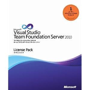 Microsoft Visual Studio Team Foundation Server 2010 ユーザー CAL
