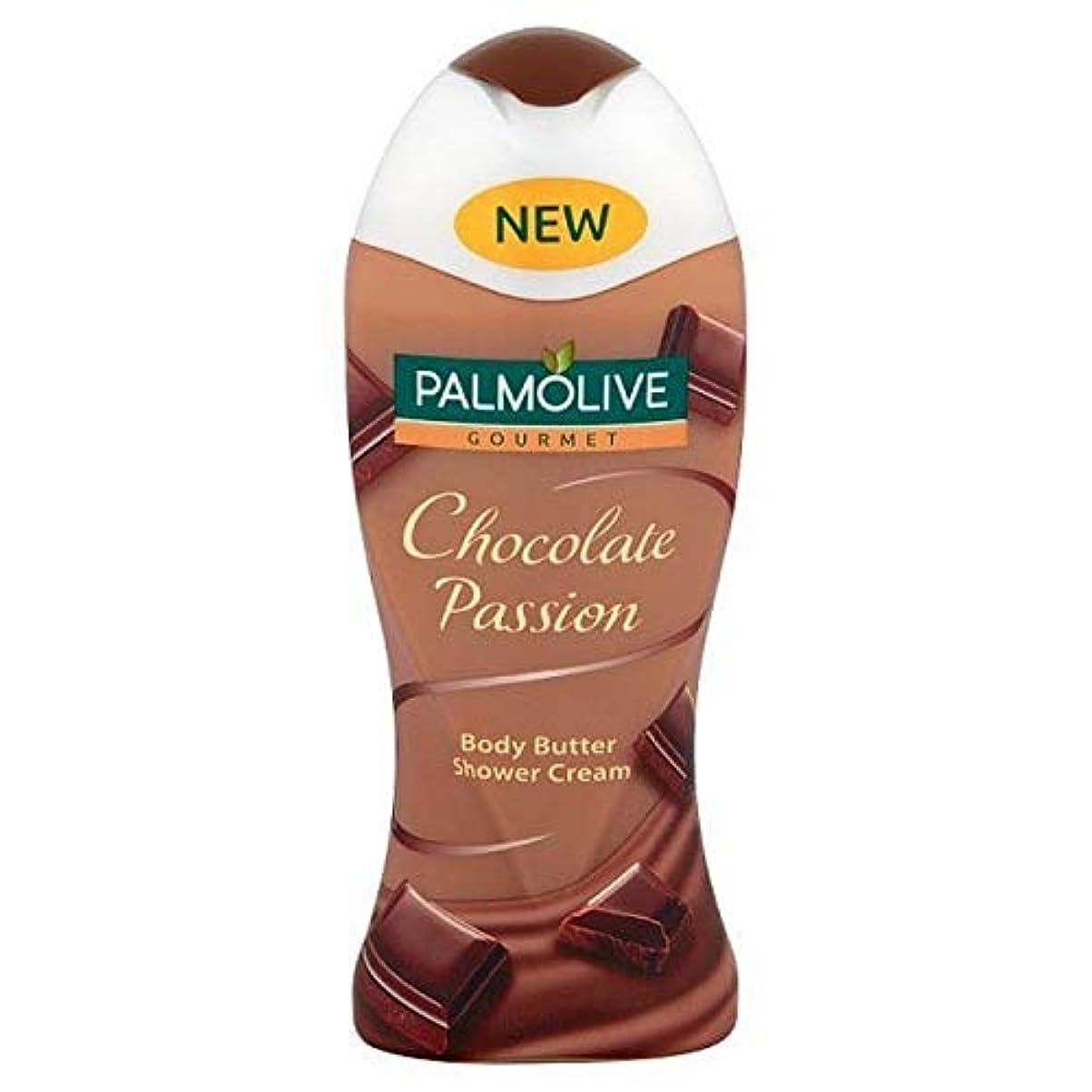 好み顕著ドロップ[Palmolive ] パルモグルメチョコレートパッションシャワージェル250ミリリットル - Palmolive Gourmet Chocolate Passion Shower Gel 250ml [並行輸入品]