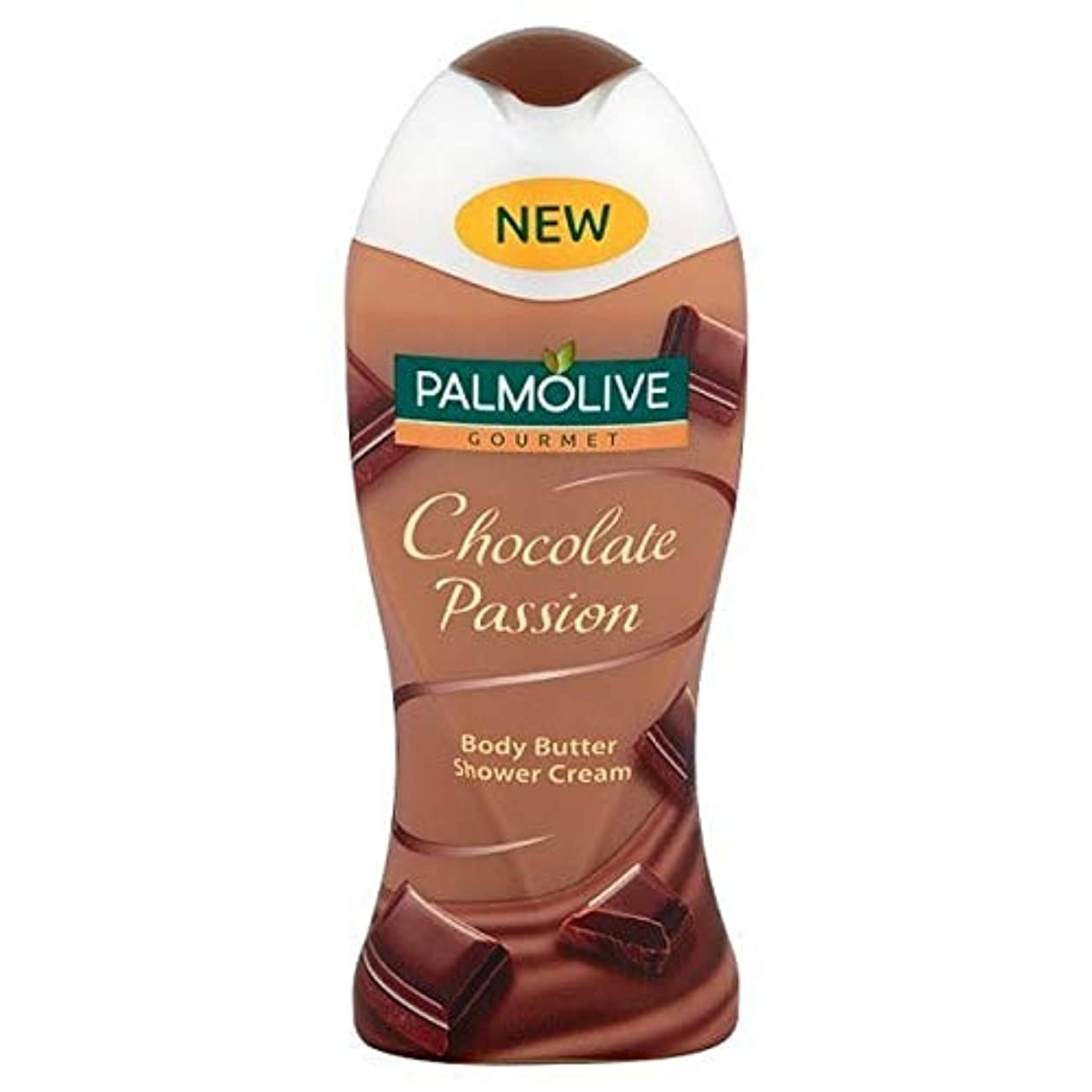 私のオフェンス読書をする[Palmolive ] パルモグルメチョコレートパッションシャワージェル250ミリリットル - Palmolive Gourmet Chocolate Passion Shower Gel 250ml [並行輸入品]