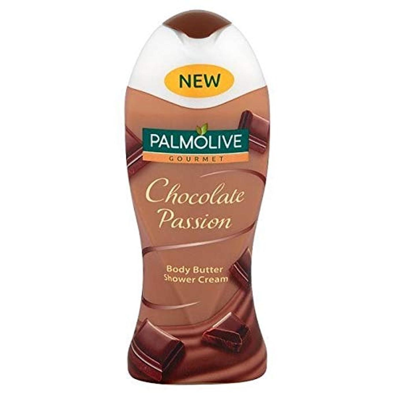 連鎖カナダ報復する[Palmolive ] パルモグルメチョコレートパッションシャワージェル250ミリリットル - Palmolive Gourmet Chocolate Passion Shower Gel 250ml [並行輸入品]