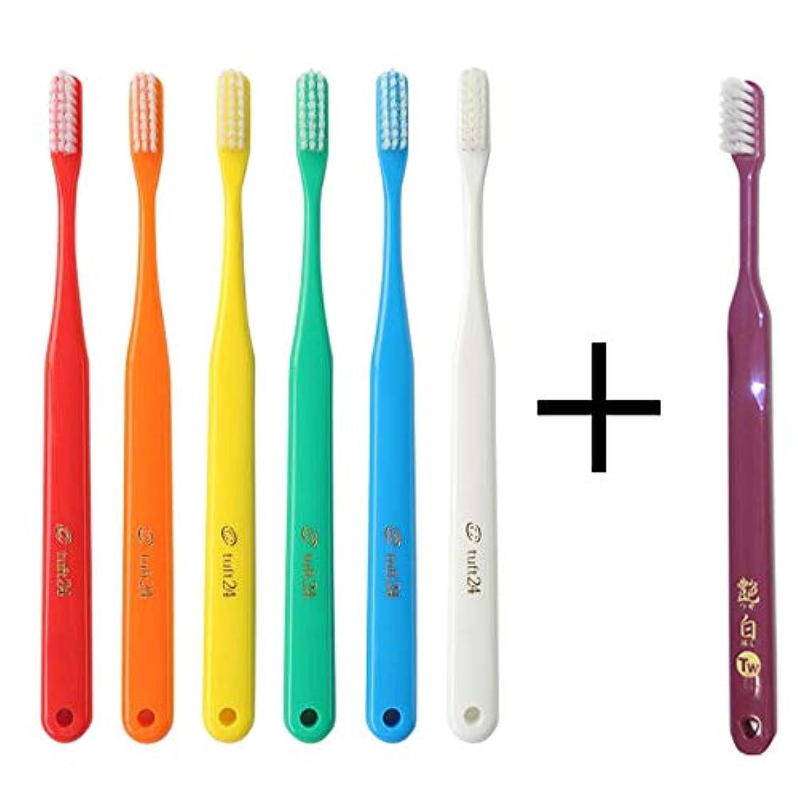 不振むき出し違法キャップなし タフト24 歯ブラシ × 25本入 M (アソート) + 艶白 ハブラシ (日本製) ×1本 MS(やややわらかめ) 大人用歯ブラシ 歯科医院取扱品
