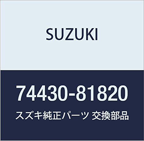 SUZUKI (スズキ) 純正部品 スイッチアッシ 品番74430-81820