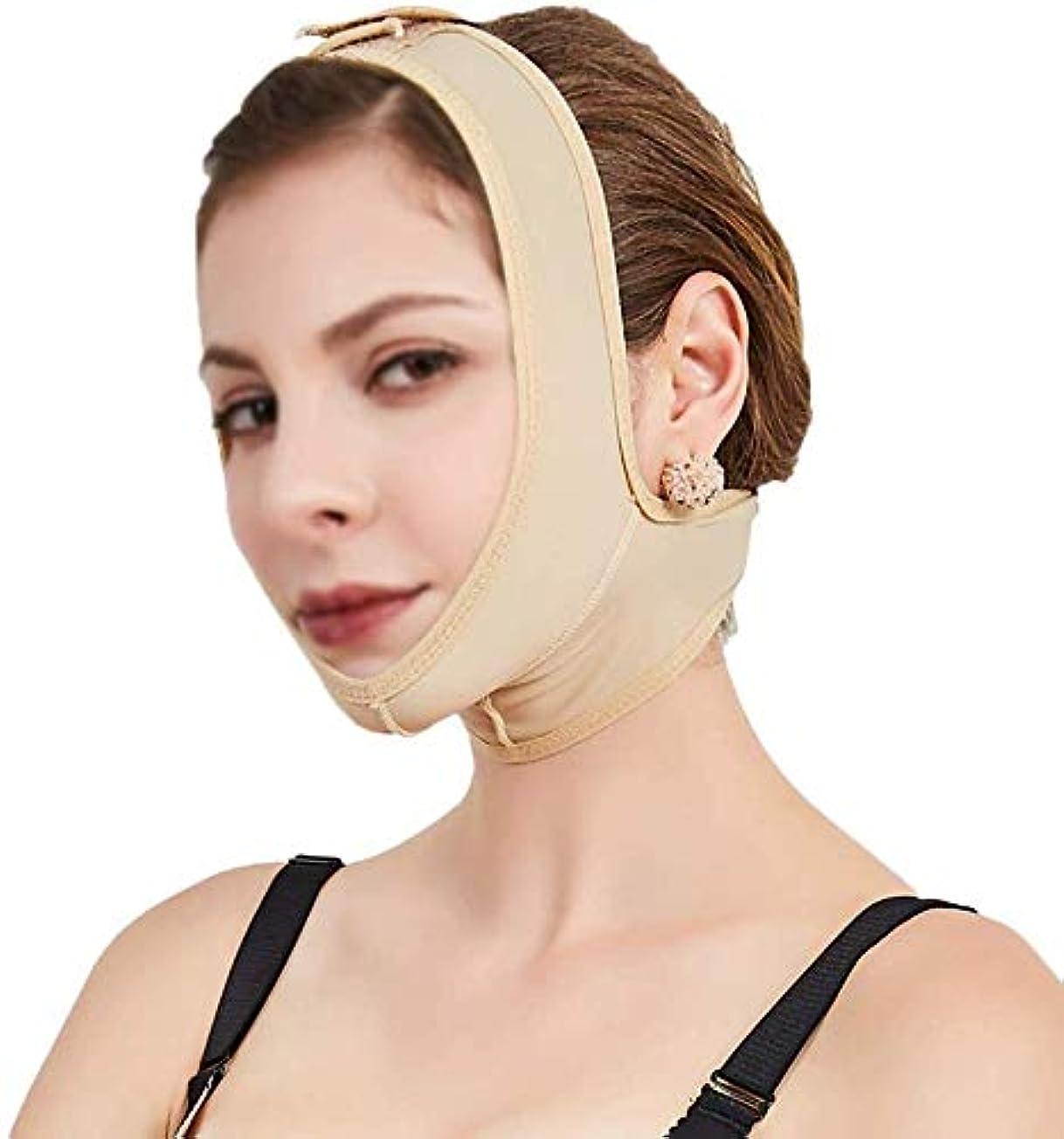 インフルエンザ詳細に定期的にスリミングVフェイスマスク、顔と首リフト後弾性スリーブ下顎骨セット顔アーティファクトV顔顔面バンドルダブルあごマスク(サイズ:XXL)
