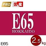準強力粉 フランスパン用小麦粉 E65 2.5kg