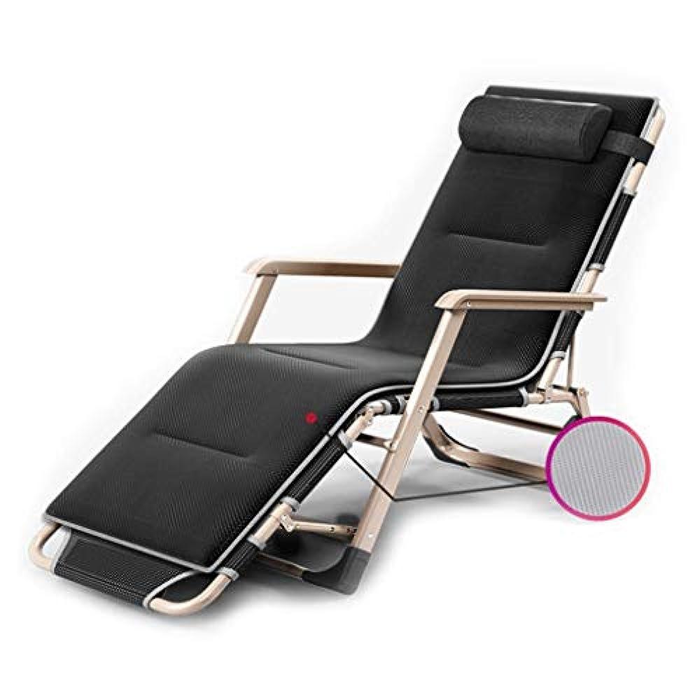 スティック超える翻訳する屋外ビーチパティオプール用ヘッドレストと椅子クッション付き重力ラウンジチェア屋外、調節可能な軽量折りたたみリクライニングチェア