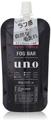uno(ウーノ) フォグバー (しっかりデザイン) 詰め替え用 ミストワックス 80ml