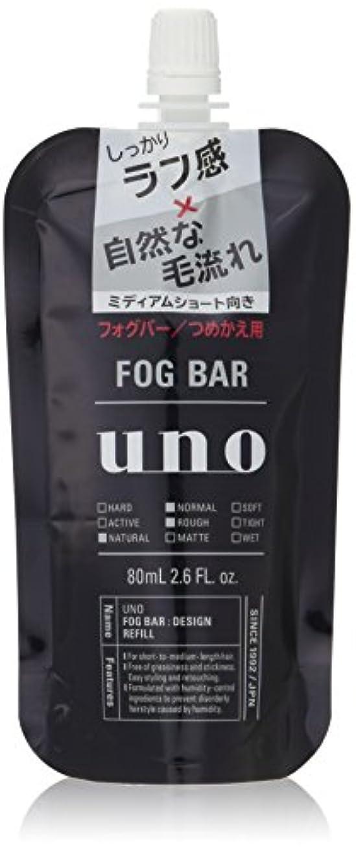 パスタ排除する殺すuno(ウーノ) フォグバー (しっかりデザイン) 詰め替え用 ミストワックス 80ml