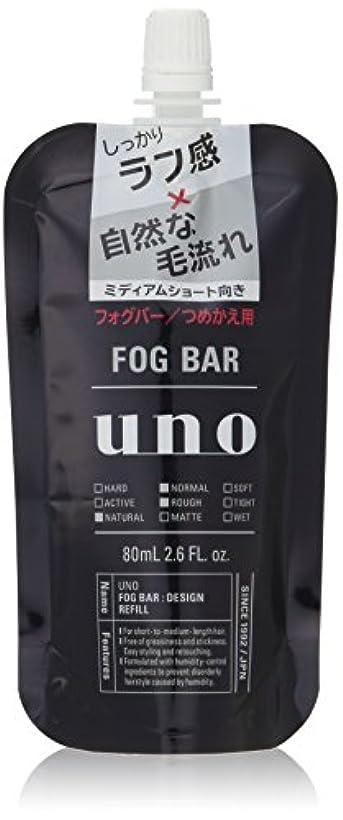 取り組むセブンアイドルuno(ウーノ) フォグバー (しっかりデザイン) 詰め替え用 ミストワックス 80ml