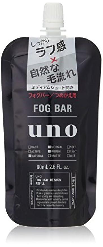 薬フロンティア温室uno(ウーノ) フォグバー (しっかりデザイン) 詰め替え用 ミストワックス 80ml