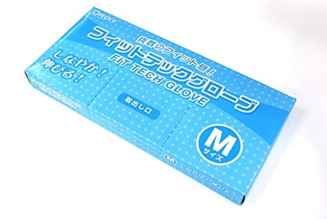 連隊メカニックコントラストオルディ フィットテック グローブ(M)半透明×30