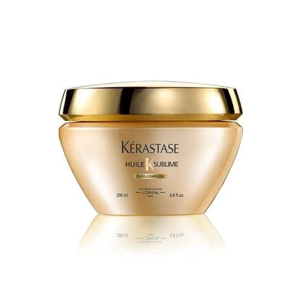 主張する先生交換KERASTASE(ケラスターゼ) HU マスク ユイルスブリム 200g