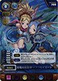 《蒼穹の双星神・イズン&イズーナ》B02-076SR【パズル&ドラゴン(パズドラ)TCG 新たなる力の鼓動 シングルカード】