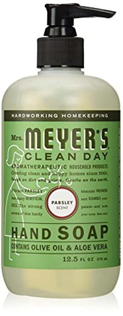 石灰岩買う高揚したMrs. Meyers Clean Day, Liquid Hand Soap, Parsley Scent, 12.5 fl oz (370 ml)