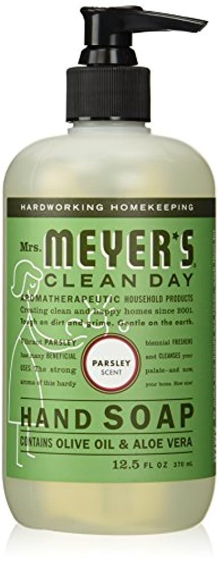 お気に入り宿泊施設結婚するMrs. Meyers Clean Day, Liquid Hand Soap, Parsley Scent, 12.5 fl oz (370 ml)