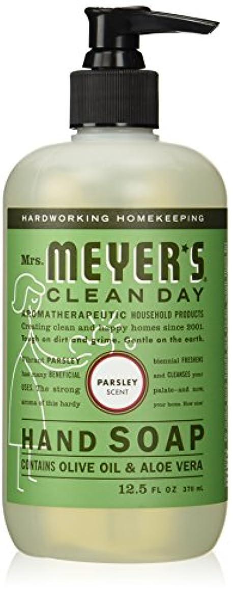 ハム感謝準拠Mrs. Meyers Clean Day, Liquid Hand Soap, Parsley Scent, 12.5 fl oz (370 ml)