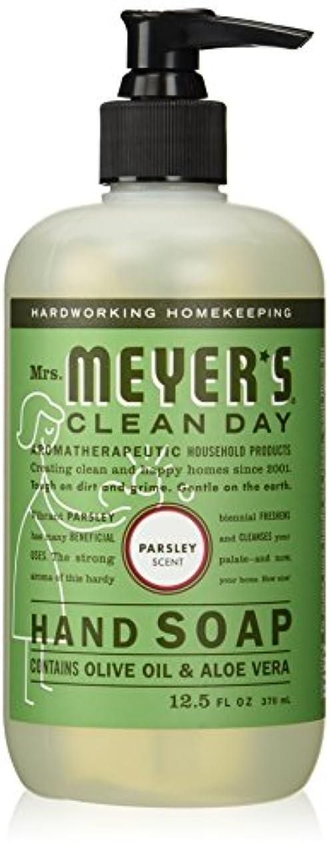 お肉グリーンランド吹雪Mrs. Meyers Clean Day, Liquid Hand Soap, Parsley Scent, 12.5 fl oz (370 ml)