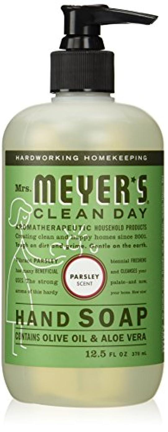 醜い鉛有害なMrs. Meyers Clean Day, Liquid Hand Soap, Parsley Scent, 12.5 fl oz (370 ml)