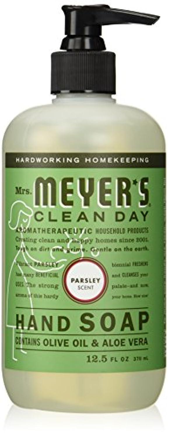 ショルダー狂乱不均一Mrs. Meyers Clean Day, Liquid Hand Soap, Parsley Scent, 12.5 fl oz (370 ml)