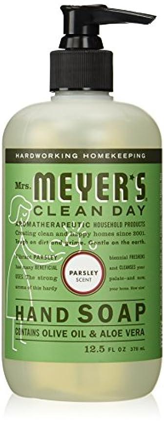 用量鮮やかな誠実さMrs. Meyers Clean Day, Liquid Hand Soap, Parsley Scent, 12.5 fl oz (370 ml)