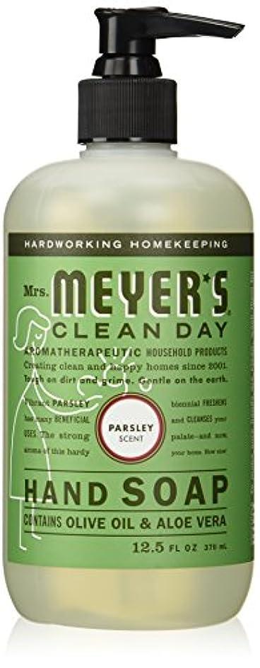 たくさん市長ハイキングMrs. Meyers Clean Day, Liquid Hand Soap, Parsley Scent, 12.5 fl oz (370 ml)