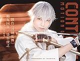 【Amazon.co.jp 限定】【Amazon.co.jp 限定】CONTINUE Vol.71 -COLLECTOR'S EDITION