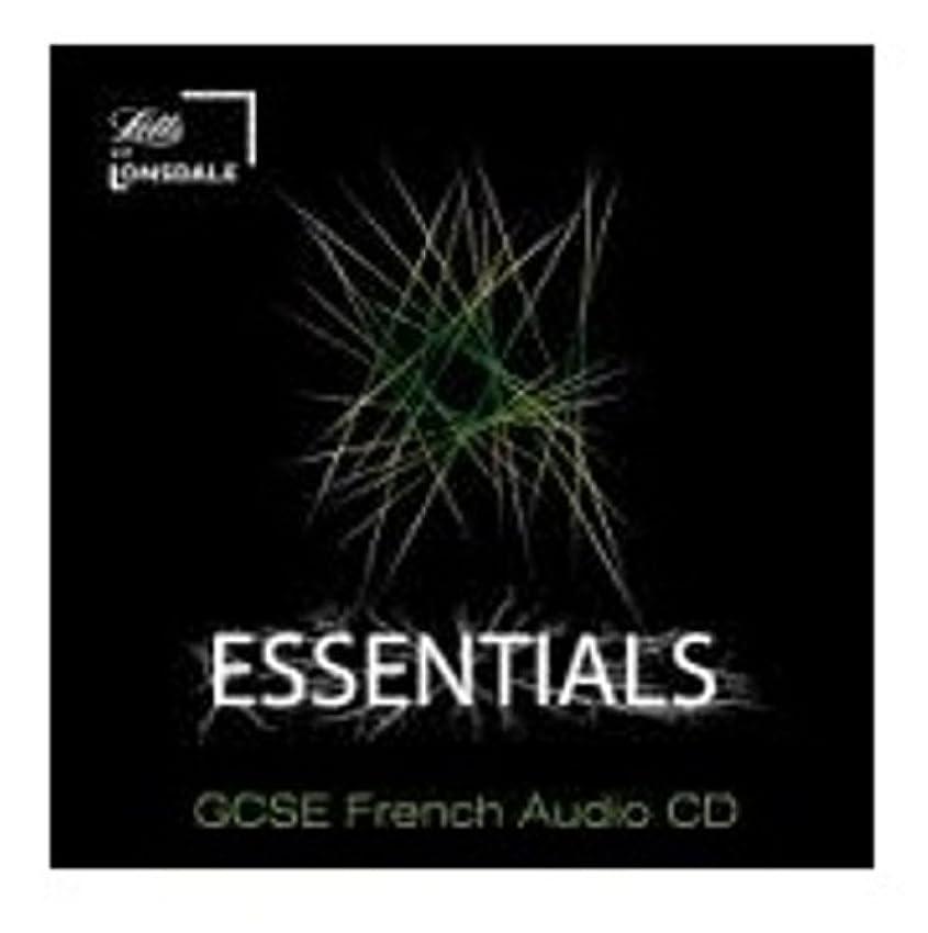 吸い込む年金立ち向かうEssential GCSE French: CD Support (School Revision Guide)