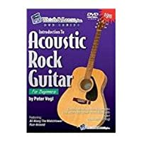 Introduction to Acoustic Rock Guitar [DVD]