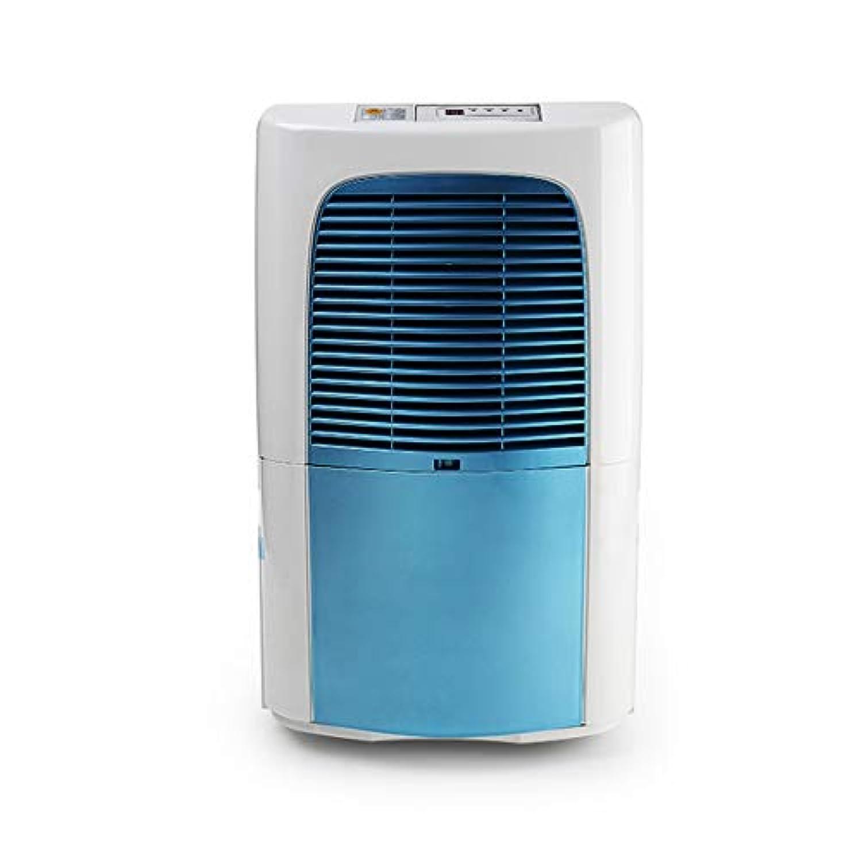 HUO 20L除湿機 - サイレントモード、LEDデジタルパネル、自動再始動、湿度コントロール、ドライウェア - 330 * 260 * 560ミリメートル