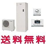 パナソニック エコキュート 300LコンパクトフルオートタイプC3シリーズ 【HE-30C3QVPS】(ボイスリモコンセット)