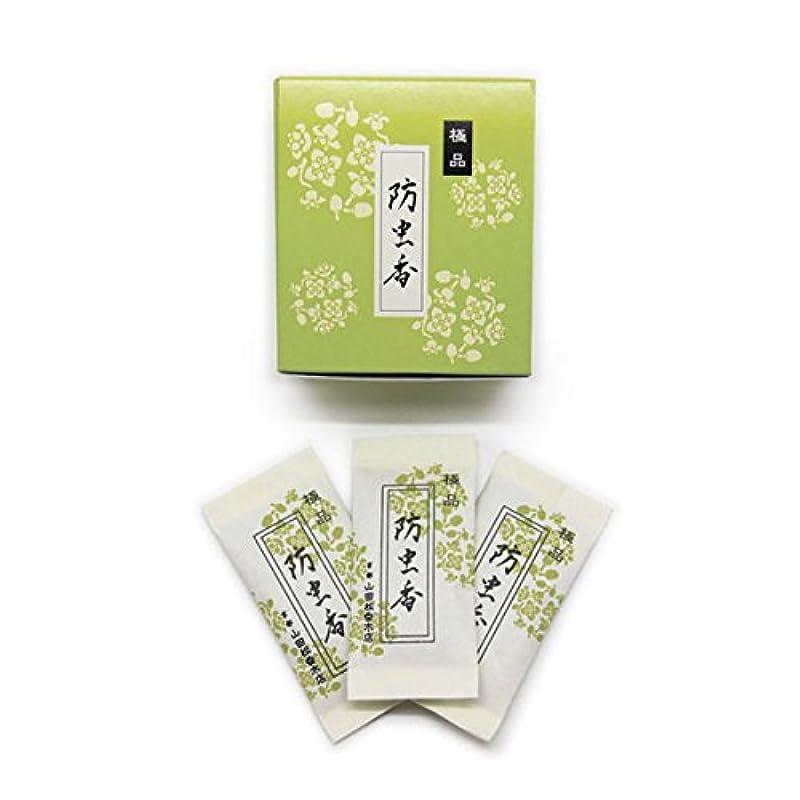 敬の念体操選手キャリッジ防虫香 極品(10ヶ入)