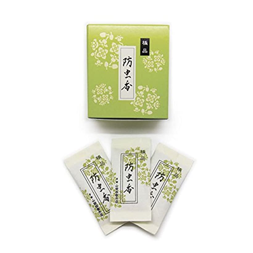 おなじみの通り忌避剤防虫香 極品(10ヶ入)