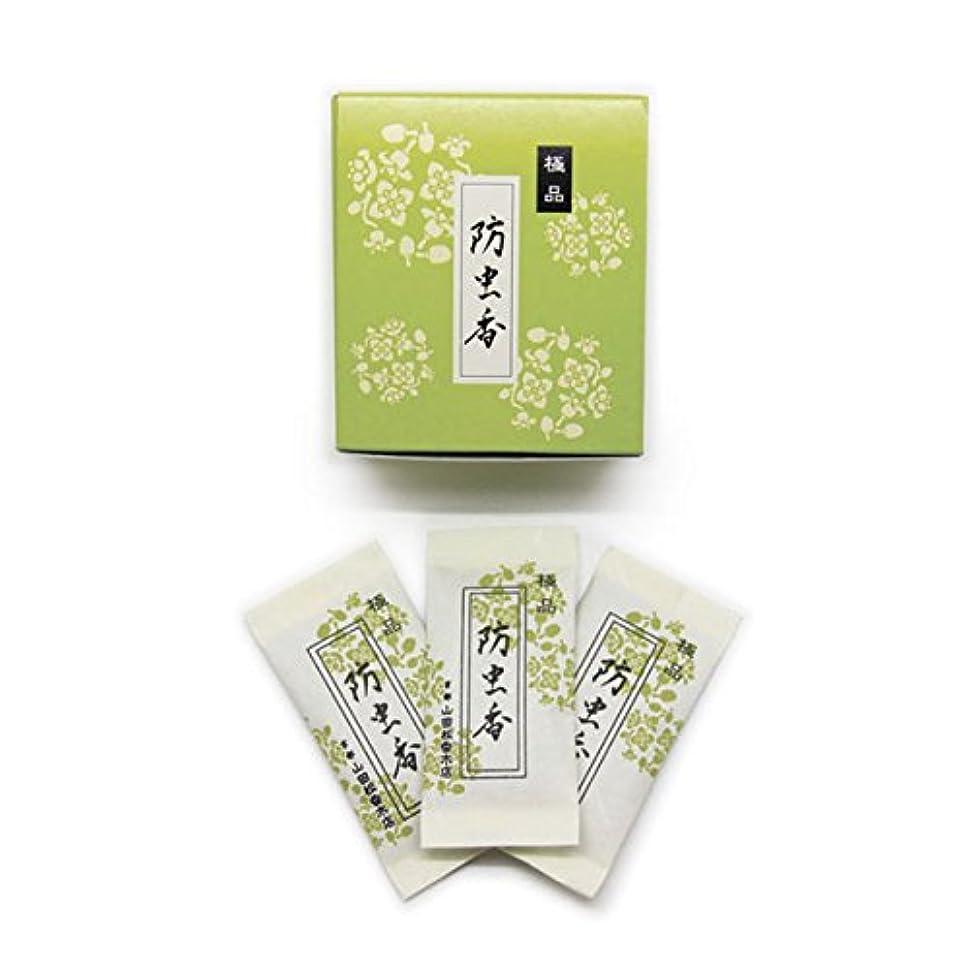 ふつう好戦的なボルト防虫香 極品(10ヶ入)
