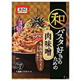 オーマイ 和パスタ好きのための 肉味噌 (31.4g×2)×8袋入