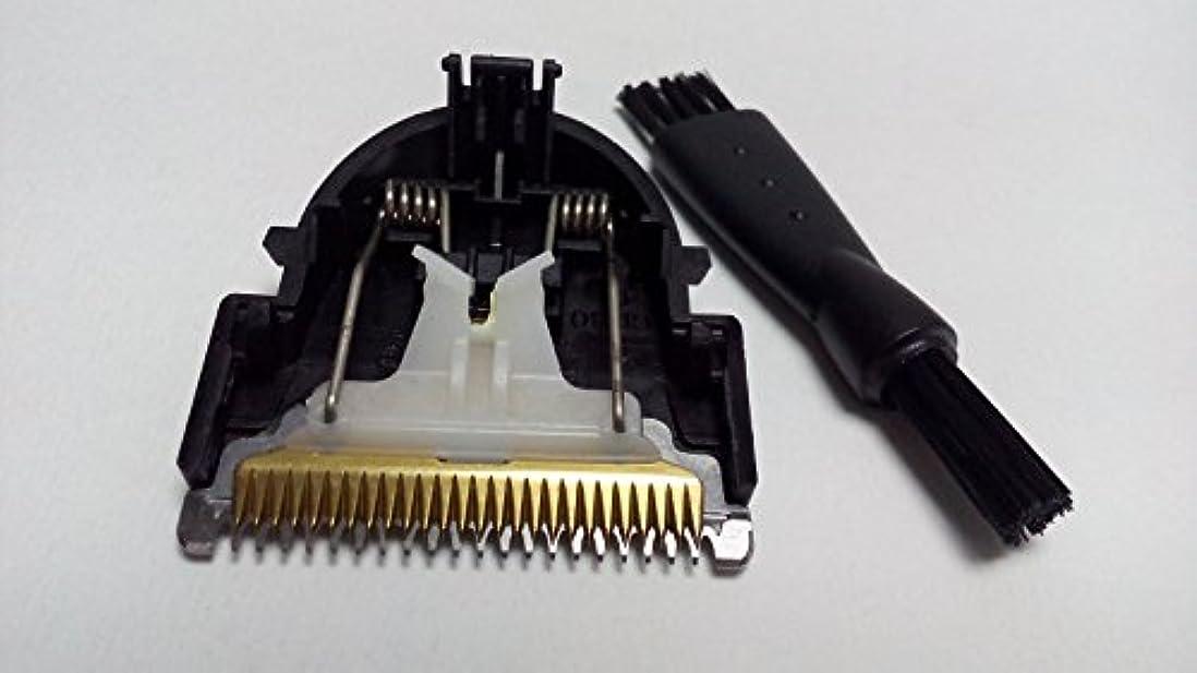 お手伝いさんバケツパラダイスシェーバーヘッドバーバーブレード For Philips QC5315 QC5339 QC5340 QC5345 QC5350 QC5370 QC5380 QC5390 QC5370/15 フィリップス ノレッコ ワン?ブレード 交換用ブレード Shaver Razor Head Blade clipper Cutter