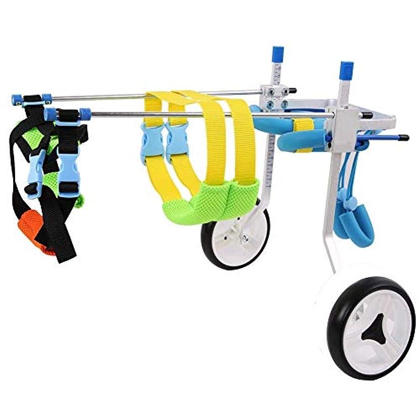 真向こうオプション岸IVHJLP 犬の車椅子(後足のための2つの車輪)、身体障害のある子犬犬のためのペットアルミニウムウォーキングカートのスクーター、体重3-15のKgのために適した、後ろの足のための車椅子